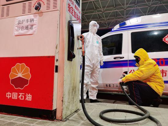 为救护车辆开通绿色通道,保障救护车辆快速加油