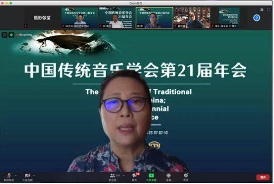 中国传统音乐学会会长萧梅教授致开幕辞