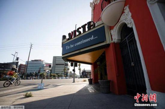 当地时间7月2日,美国加州洛杉矶维斯塔剧院。