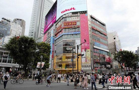 资料图:日本东京街头。中新社记者 吕少威 摄