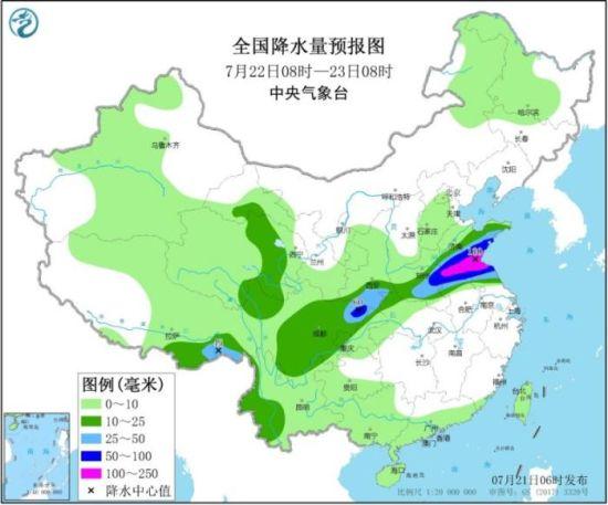 图3 全国降水量预报图(7月22日08时-23日08时)