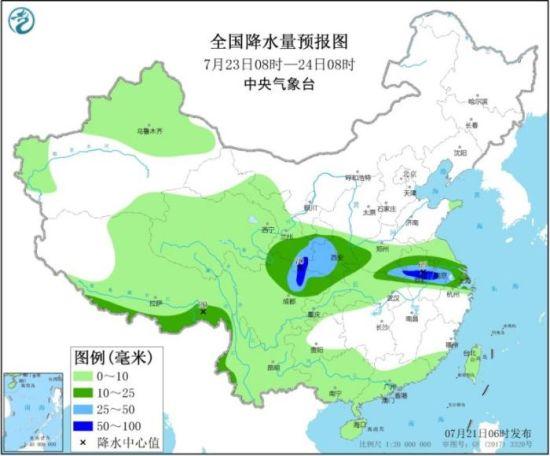 图4 全国降水量预报图(7月23日08时-24日08时)