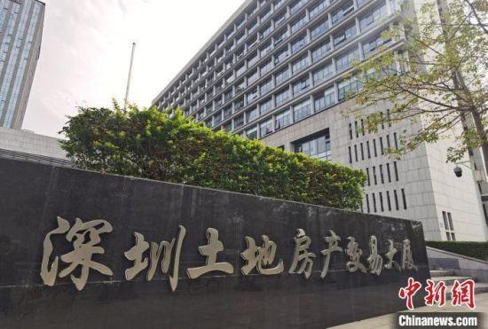 资料图:深圳土地房产交易大厦。 郑小红 摄