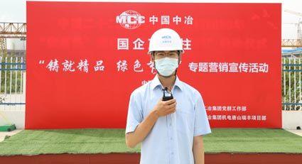 """中国二十二冶""""国企顶梁柱――铸就精品 绿色节能""""专题营销宣传活动正式开始"""