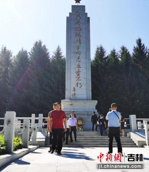 参会人员围绕杨靖宇将军烈士碑敬献鲜花然后走下台阶