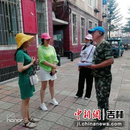 敦化市文广旅局/供图