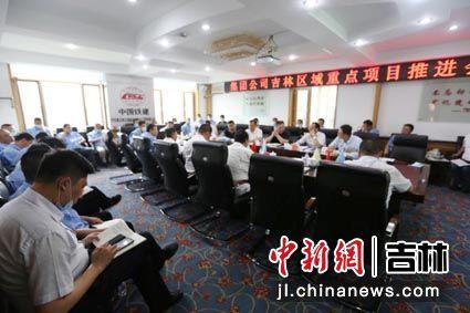 吉林省重点项目推进会现场 中国铁建大桥工程局集团/供图