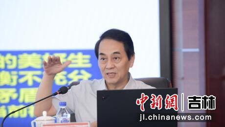 中国工程科技发展战略吉林研究院供图