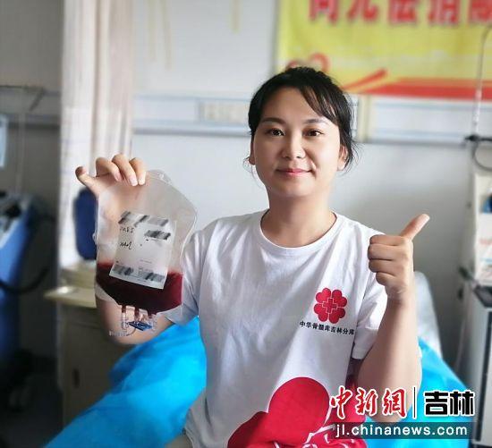 于姗姗是吉林省第92例,全国第9989例造血干细胞捐献者。吉林省红十字会/供图