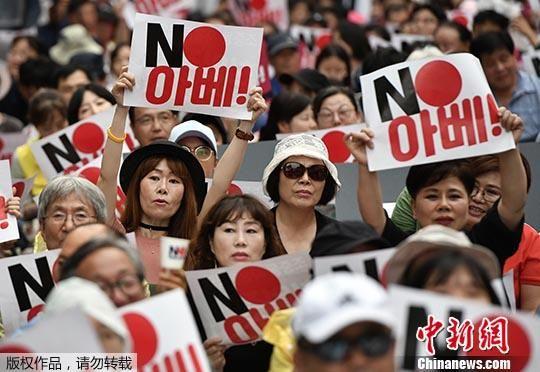 资料图:韩国民众在日本驻韩大使馆门前抗议。