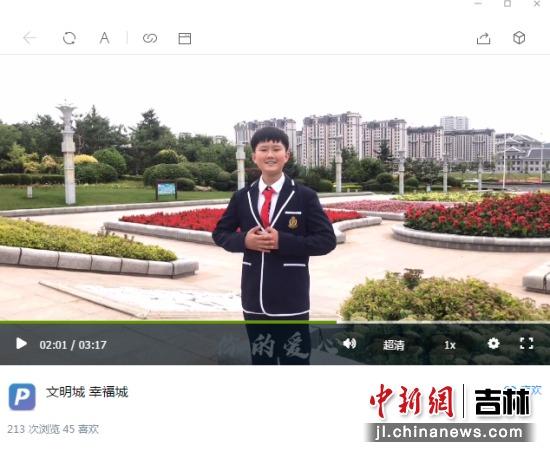 延吉市北山小学自发录制创城歌曲MV 视频截图