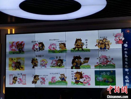 """图为中国传媒大学设计的""""蒙小马乌兰与毛都""""表情包。 乌娅娜 摄"""
