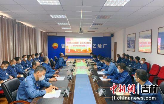 吉林石化乙烯厂组织干部员工集中学习《民法典》相关知识 吉林石化乙烯厂/供图