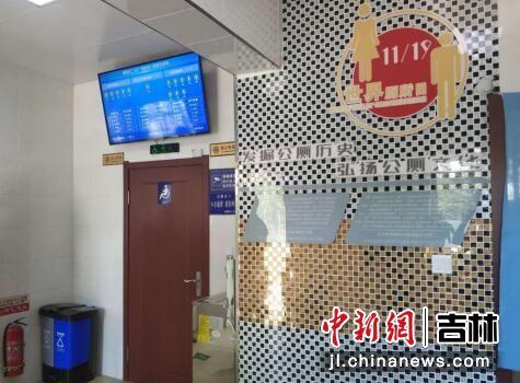 公厕实现智慧化管理 王海龙/摄