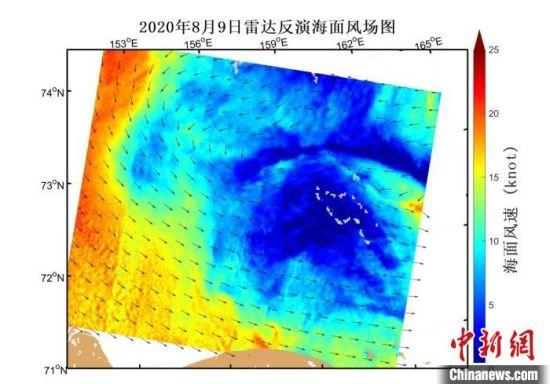 2020年8月9日雷达反演海面风场图。(中科院空天院研究团队 供图)