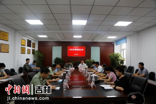 延吉市召开军地联席会议 金俞成/供图