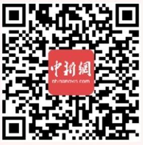 19日,扫描二维码即可观看第9届中国长春国际陶艺作品邀请展直播