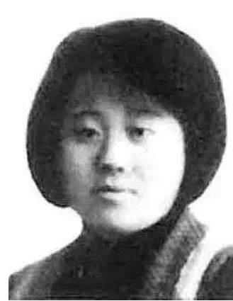 冷云(1915-1938)