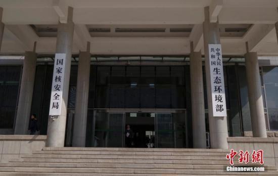 资料图:生态环境部。 中新社记者 贾天勇 摄