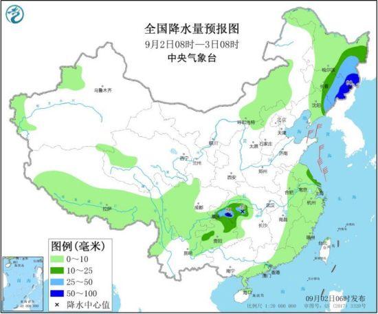 全国降水量预报图(9月2日08时-3日08时) 图片来源:中央气象台网站