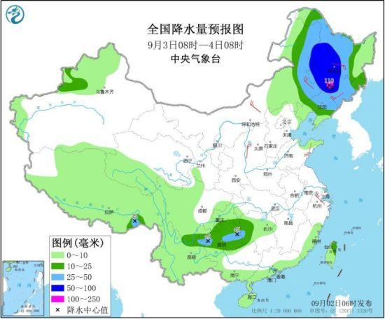 全国降水量预报图(9月3日08时-4日08时) 图片来源:中央气象台网站
