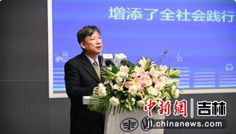 中华环境保护基金会理事长徐光致辞