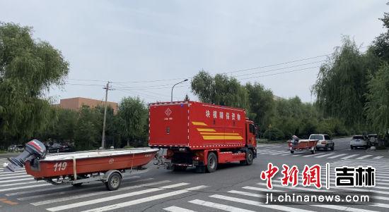吉林省消防救援总队/供图