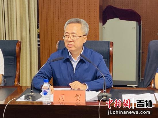 长春市副市长周贺在会议上讲话 李丹/摄