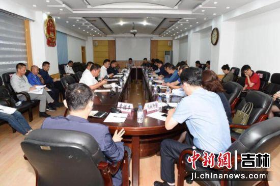 南关区召开创城工作调度会议 南关区委宣传部供图
