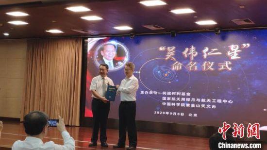"""为褒扬中国探月工程总设计师吴伟仁在月球与深空探测领域的突出贡献,国际天文学联合会(IAU)小行星命名委员会批准将编号为281880号的小行星正式命名为""""吴伟仁星""""。 郭超凯 摄"""