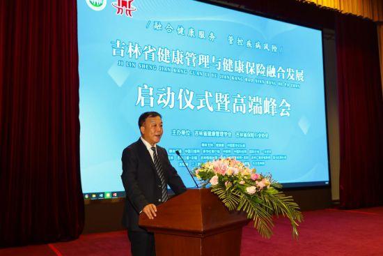 吉林省健康管理学会副会长兼秘书长刘锝金主持大会并作协议项目说明 吉林省健康管理学会/供图