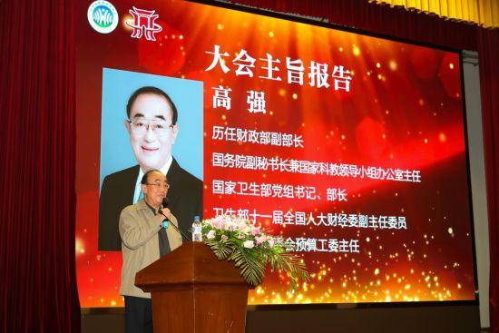 国家卫生部原部长高强 吉林省健康管理学会/供图