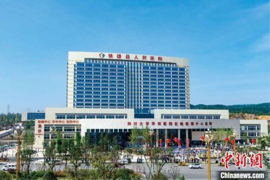 图为镇雄县人民医院(四川大学华西医院区域联盟中心医院)。 代贤娥 摄