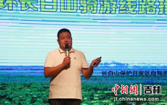 长白山自驾游与露营房车自行车旅游协会会长 乔浩