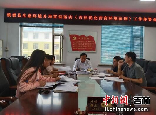 镇赉县软环境建设办公室/供图