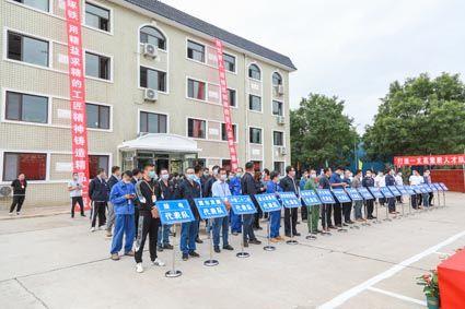 第十九届唐山市职工职业技能大赛电焊工比赛参赛代表队