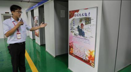 参观中国二十二冶工业园区焊接培训中心