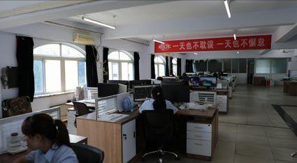 参观中国二十二冶工业园区技术中心