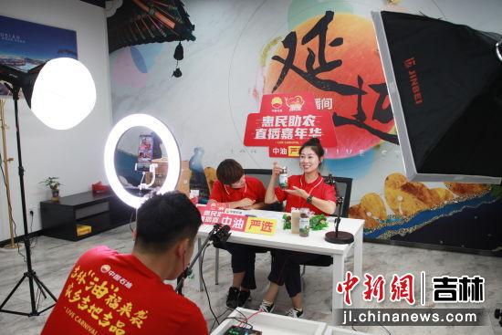 中国石油吉林销售公司和所属9个地市公司同步进入10个直播间推介扶贫助农商品。中国石油吉林销售公司/供图