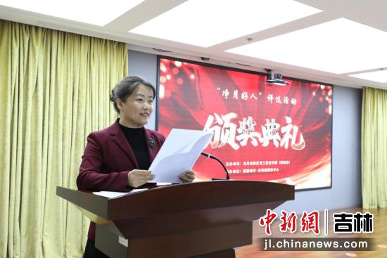 净月高新区党工委宣传部部长于励致辞 净月高新区党工委宣传部/供图