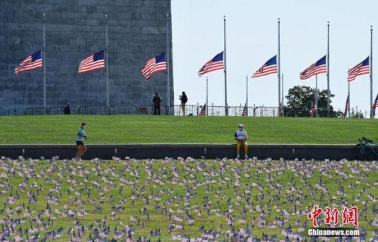 当地时间9月22日,华盛顿国家广场,一家民间组织在此插上20万面美国国旗悼念新冠逝者。中新社记者 陈孟统 摄