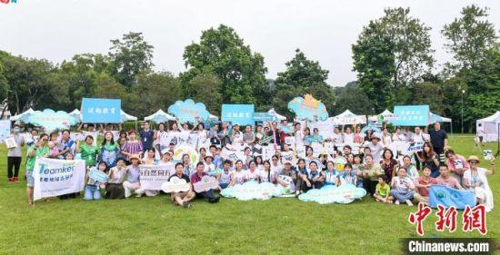 为期3天的2020粤港澳自然教育嘉年华在广州落幕。广东省林业局 供图