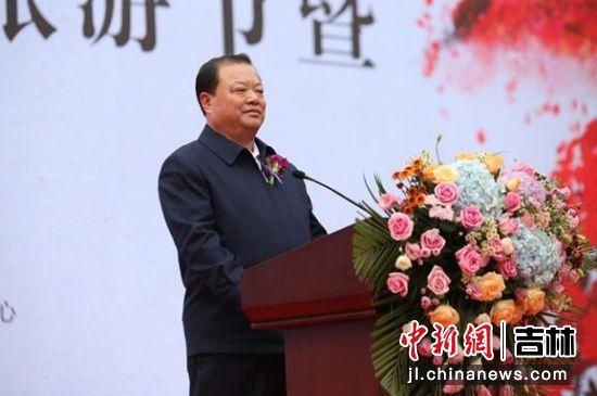 22,县委书记陈旭升宣布旅游节开幕。主办方/供图