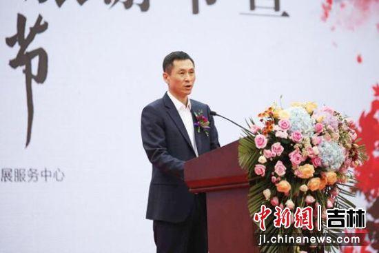 23,县委常委、宣传部部长李长德致辞。主办方/供图