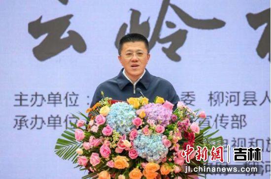 24,副县长庞松主持开幕仪式。主办方/供图