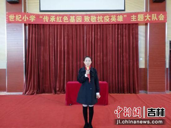 大队辅导员朱莹晖老师做活动总结。周明宇/供图
