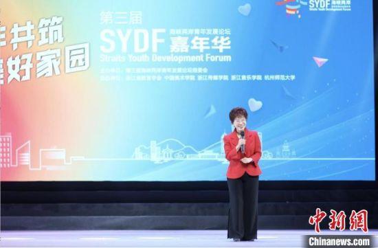 中国国民党前主席、中华青雁和平教育基金会董事长洪秀柱致辞。 汪旭莹 摄
