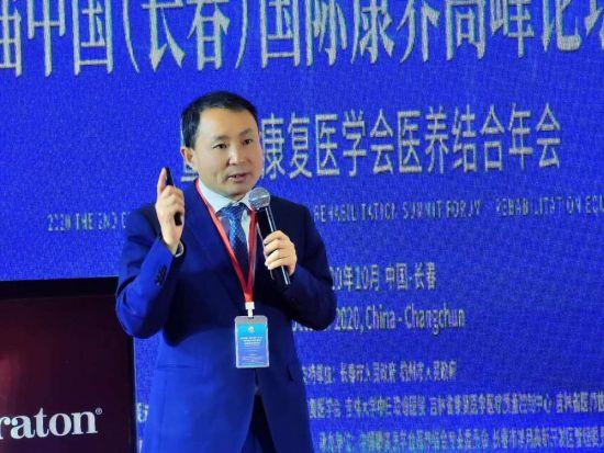 中国康复医学会医养结合专委会主任委员陈作兵作主题演讲