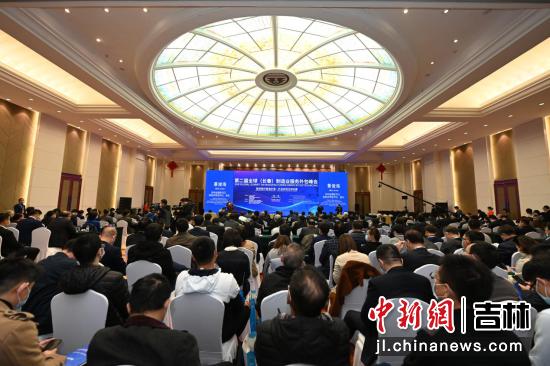 峰会现场 吉林省商务厅供图