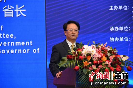 吉林省委副书记、省长景俊海致辞